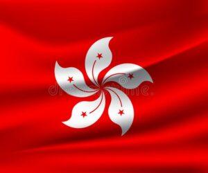 hongkong-waving-flag-national-background-texture-vector-illustration-149864820
